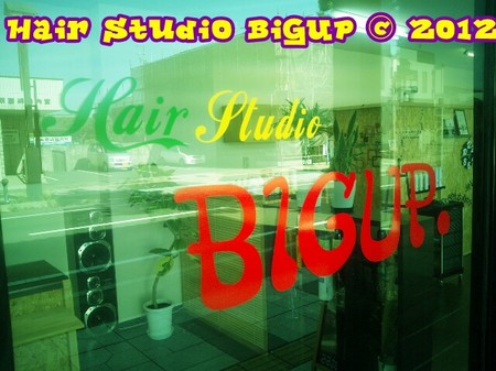 美容室 HairStudio BIGUP