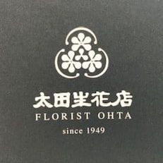 太田生花店