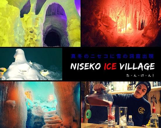 Niseko Ice Village