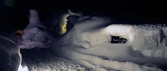 Niseko Ice Village雪