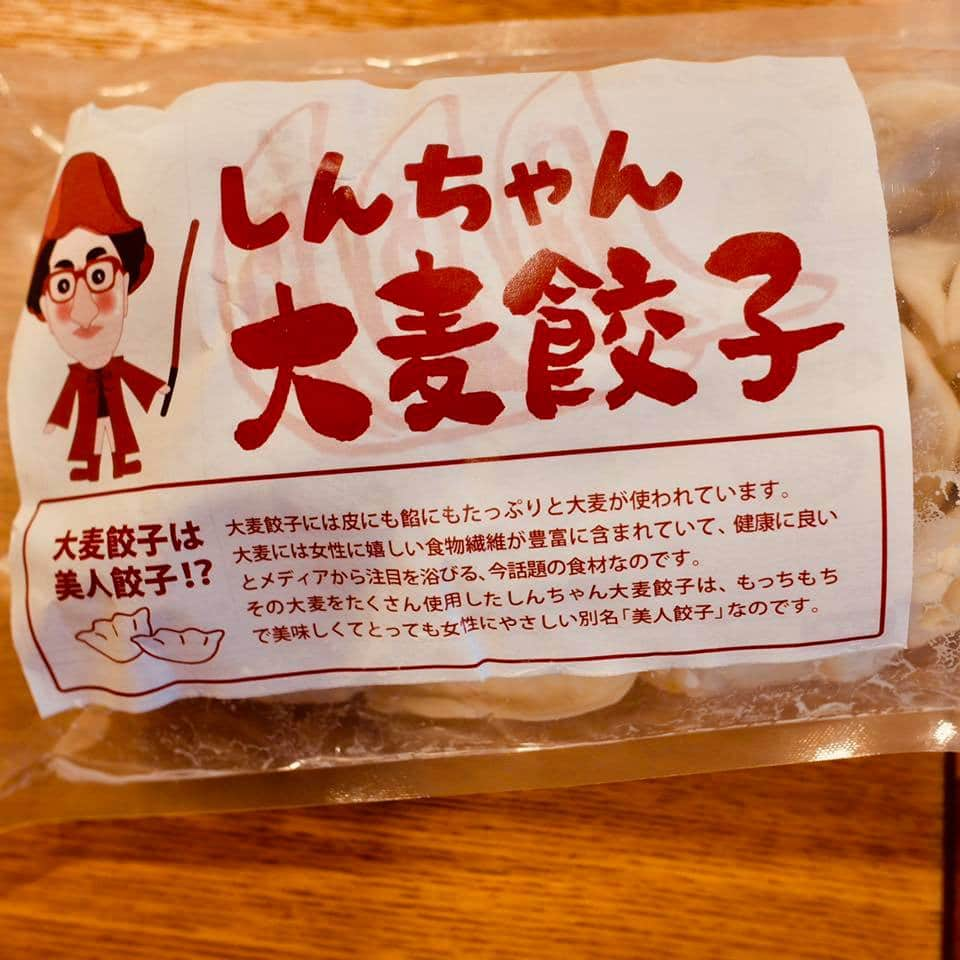 しんちゃん餃子